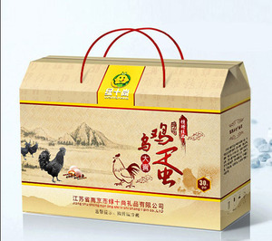 貴陽包裝紙箱定製